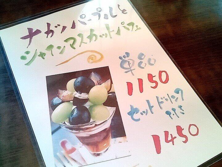 カフェ鎌倉10