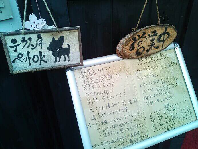 カフェ鎌倉3