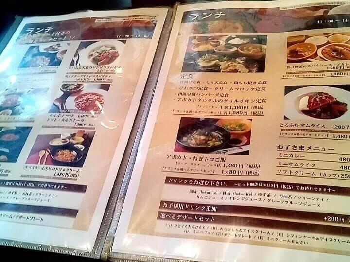 カフェ鎌倉4
