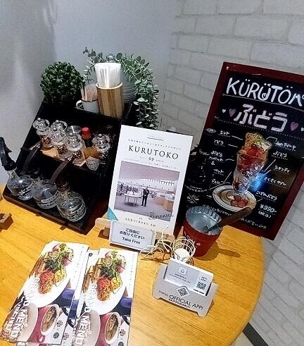 クルトカフェ2