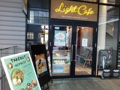 ライトカフェ東岡崎店